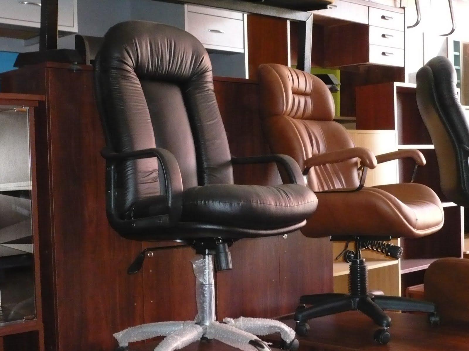 Muebles chiclayo muebles peru mueblerias en el peru for Fabrica de sillones de oficina