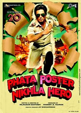 فيلم,الاكشن,الكوميديا,الهندي,Phata,poster,nikhla,Hero,عرب,فيلم