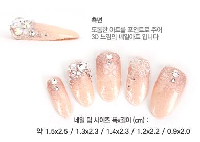 Elegant Pink Nail Tips, Glitter and Stone nail art
