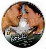 Dookudu Songs | Dookudu Songs Free Download | Dookudu Audio Songs Free Download | Dookudu ACD Rip Songs Download | Dookudu Mp3 Songs
