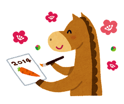 年賀状を描く馬のイラスト