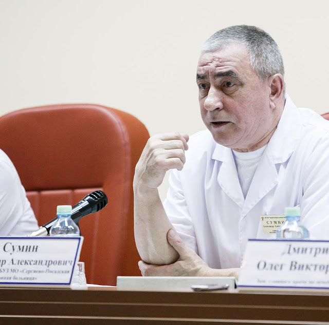 Александр Сумин озвучил цели и задачи на 2016 год. Сергиев Посад