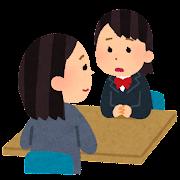 女性の先生に相談をしている女子生徒のイラスト