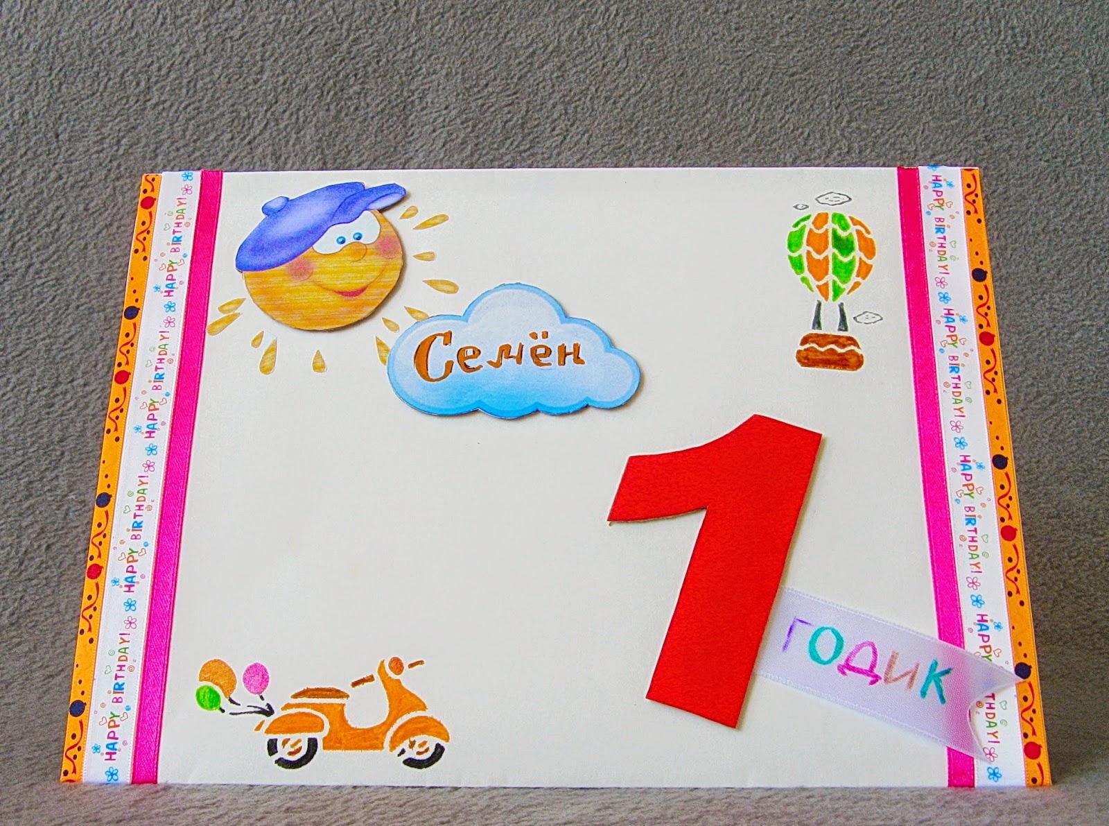 конверт для ежегодного письма на день рождения