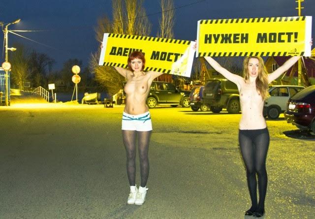 фото голых женщин в ростове