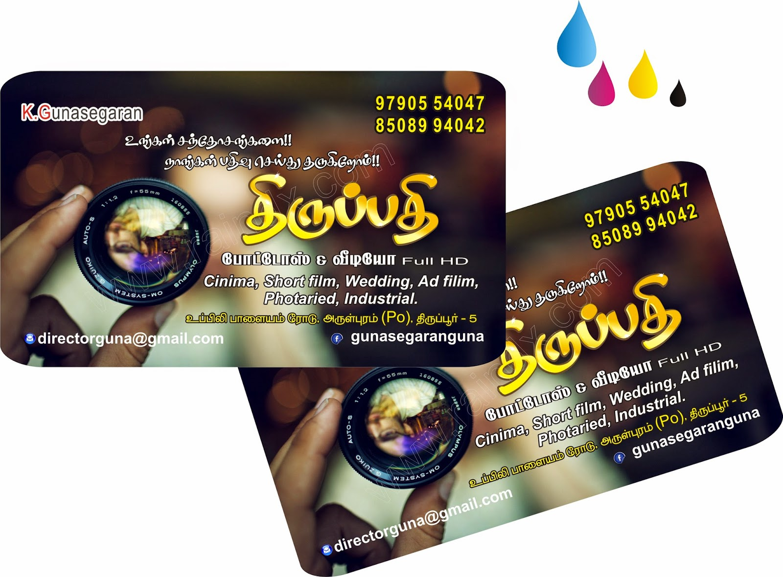 Design & Layout Business Cards created by ::::Rain Digital Graphics ...