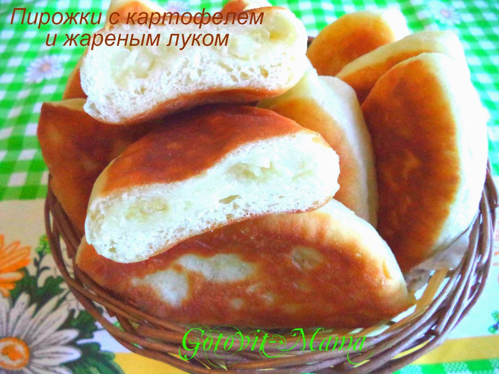 Рецепт пирожков на молоке жареные