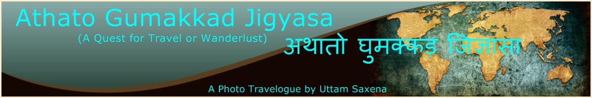 Athato Ghumakkad Jigyasa