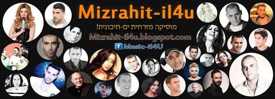 :: Mizrahit-il4u
