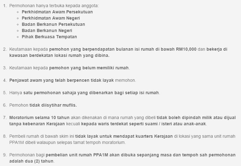 Syarat pemohonan PPA1M