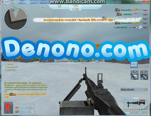 http://www.denono.com