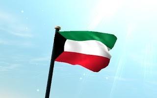 فتح خط الكويت جوال  Kuwait country code