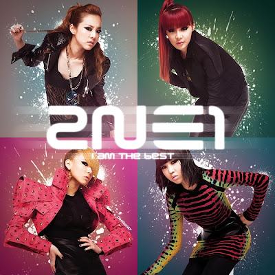 2NE1 - I Am The Best Lyrics