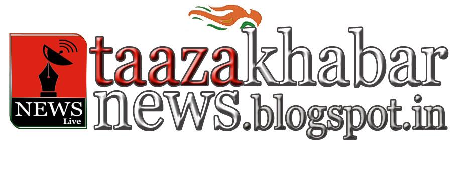 Taazakhabar News