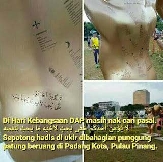 Kerajaan DAP Pulau Pinang Tidqk Hormati Hadis Rasulullah s.a.w