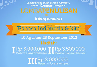"""Lomba Penulisan """"Bahasa Indonesia dan Kita"""""""