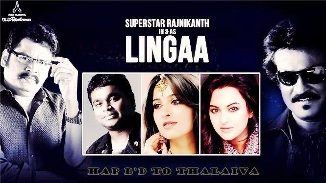 Rajni Linga Movie Review | Linga Bang Bang