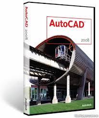 Autocad 2008 скачать keygen