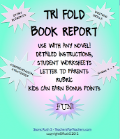 photo of Book Report Trifold Use with Any Novel TeachersPayTeachers