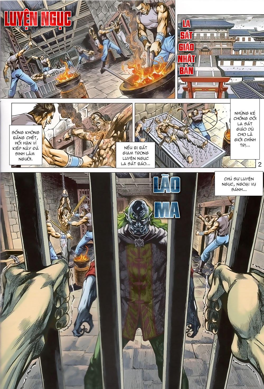 Tân Tác Long Hổ Môn chap 819 Trang 2 - Mangak.info