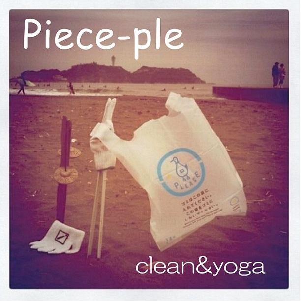 piece-ple