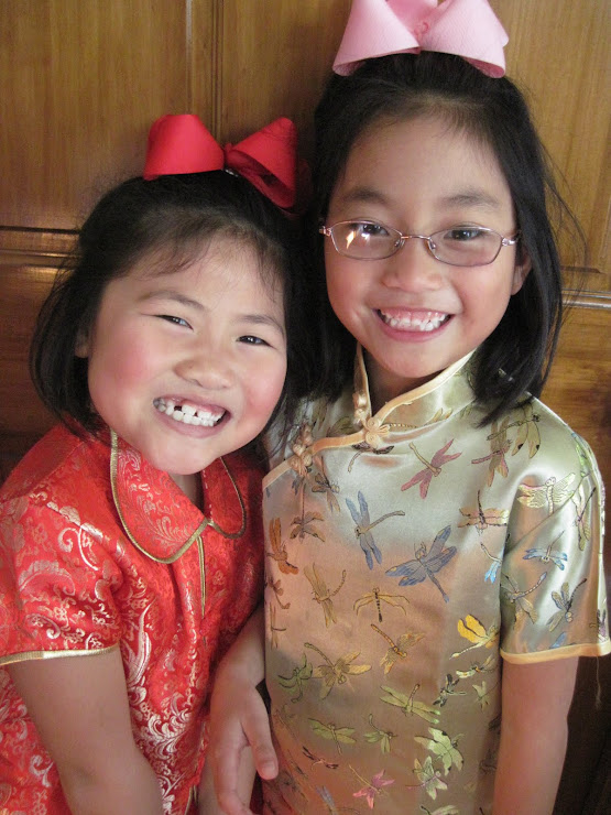 Our China Girls