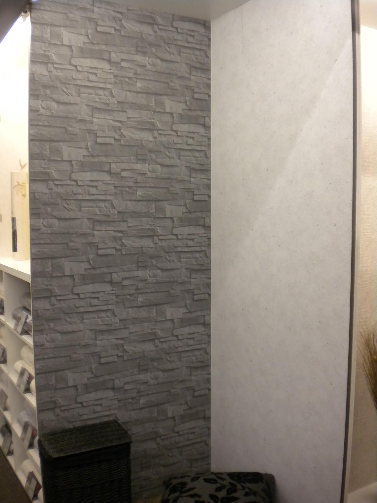 Simulateur Papier Peint Gratuit - Papier Peint et Tapisserie Pour Salon Chambre Cuisine WC
