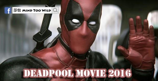 http://3.bp.blogspot.com/-8zXXQ4iROv4/VGDnnUBhs1I/AAAAAAAACn4/4VC7f0n_dFA/s1600/Deadpool-movie-2016.jpg