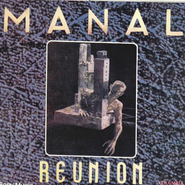 Manal - Reunión (1981) Folder