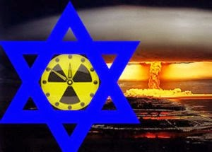 US Suspects Israel Stole Nuke Material