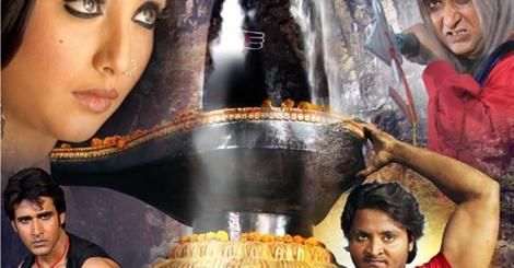 shiv rakshak Release on 12 February 2016 in bihar cinema halls.