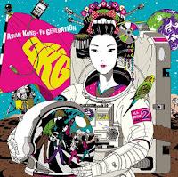Download Asian Kung-fu Generation - Landmark (Album)