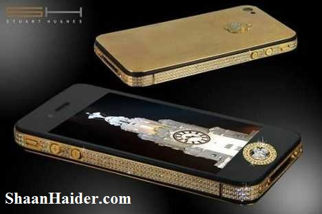 Stuart Hughes iPhone 4S Elite Gold - The Most Expensive and Luxury Mobile Phones
