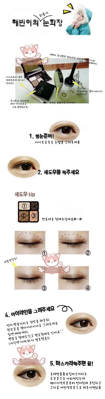 3 Cara Makeup Ulzzang ala Korea