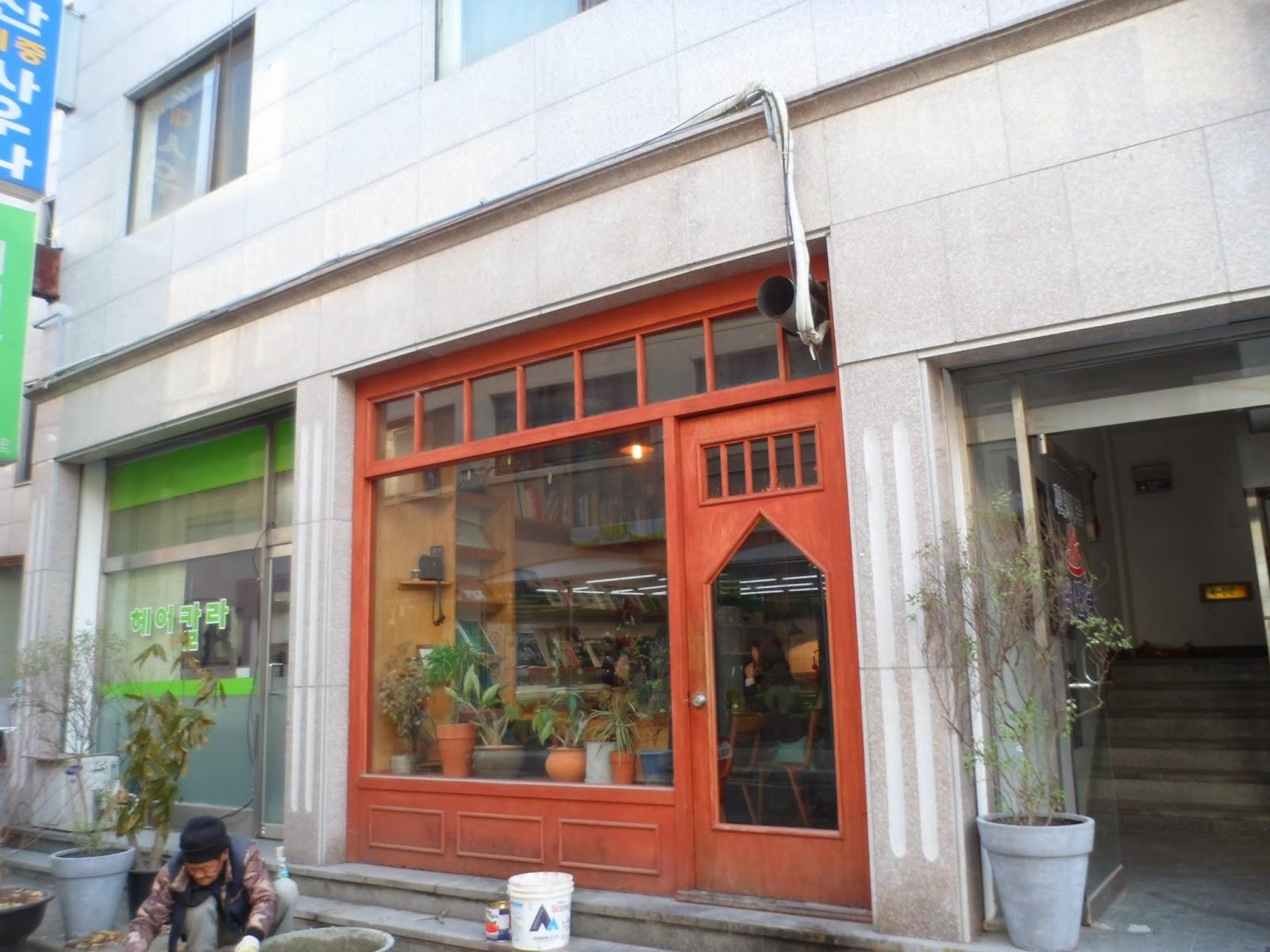 changs kitchen chang jinwoo sikdang - Changs Kitchen