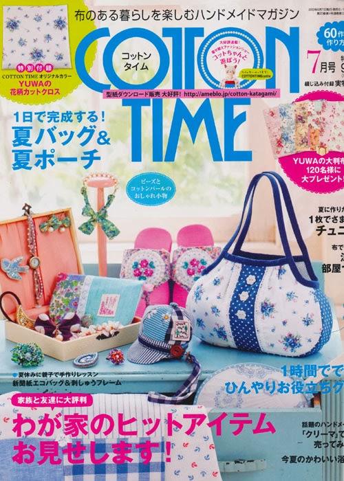 COTTON TIME (コットンタイム) July 2013
