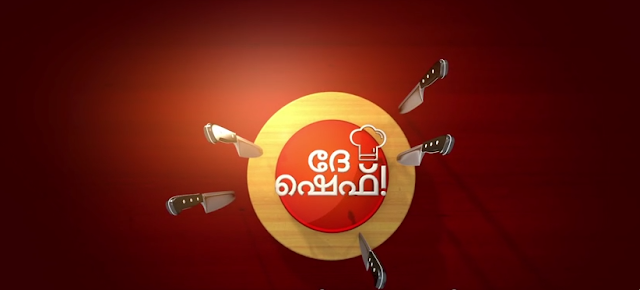 De Chef on Mazhavil Manorama Cooking reality Show