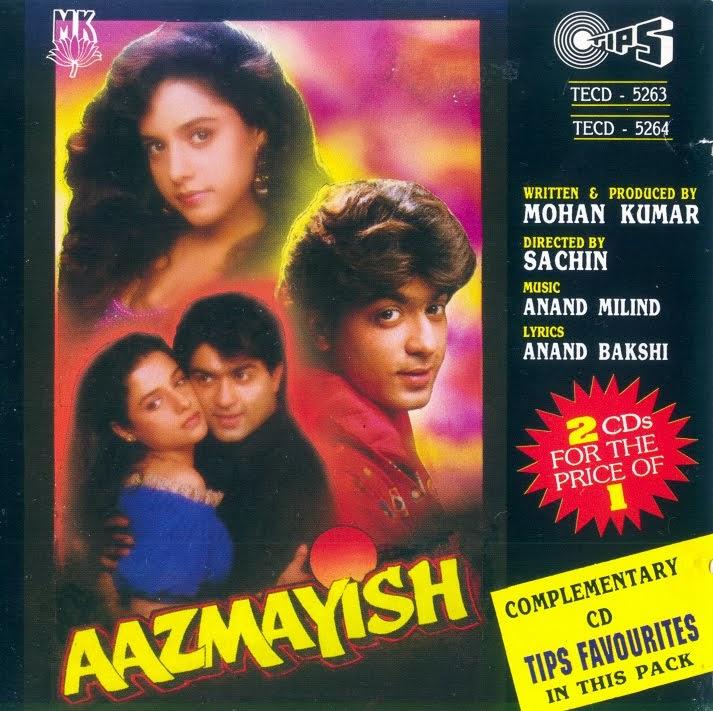 Hindi Film Aazimaish Mp3 Songs Download