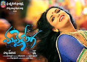 Malleteega Movie Wallpapers Posters-thumbnail-1