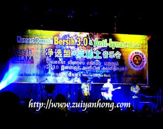 Bersih Concert