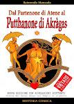 Dal Partenone di Atene al Putthanone di Akràgas