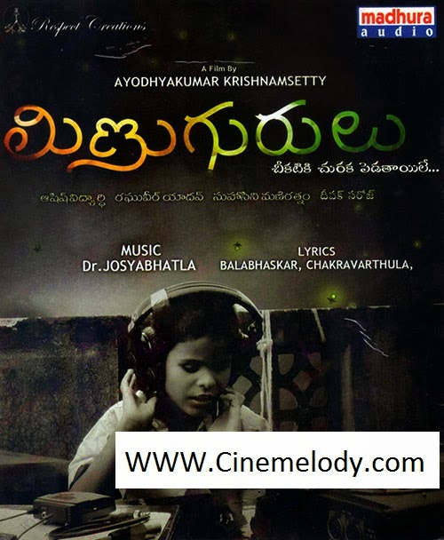 Minugurulu Telugu Mp3 Songs Free  Download -2013