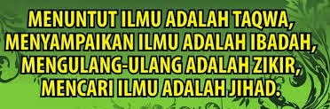 Kata Kata Mutiara Islam Penuh Hikmah