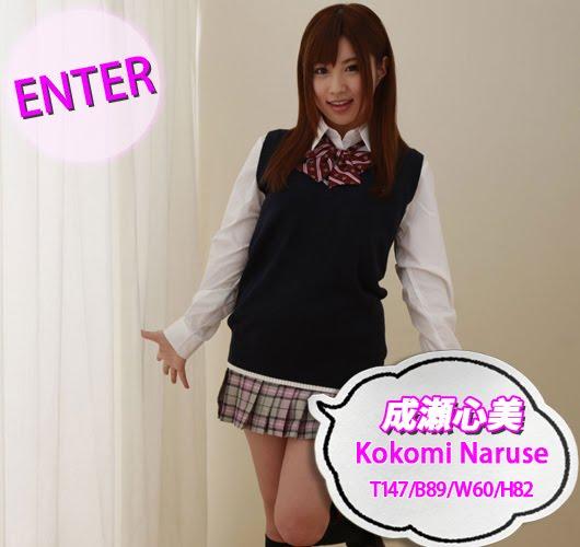 X-City_jh119_Kokomi_Naruse HhCitd Juicy Honey jh119 Kokomi Naruse 05250