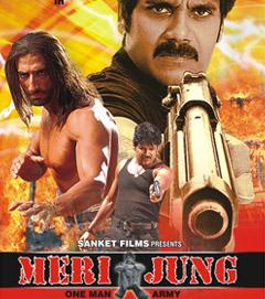South Indian Hindi Dubbed Ram Charan Teja Nayak Full Movie Download