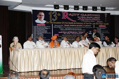 Rajiv Gandhi Global Excellence Award 2012