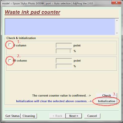 Нажмите на initialization, чтобы завершить процесс