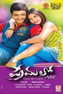 Watch Premalo…ABC (2014) DVDScr Telugu Full Movie Watch Online Free Download