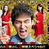 錢的戰爭 Zeni no Sensou - 日劇線上看 第11集 大結局