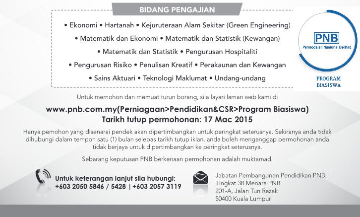 Borang Permohonan Anugerah Biasiswa Luar Negara PNB 2015